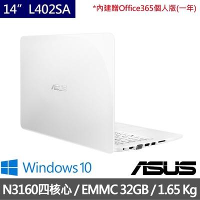 ASUS華碩  14吋筆電 N3160/4G/32G (L402SA)