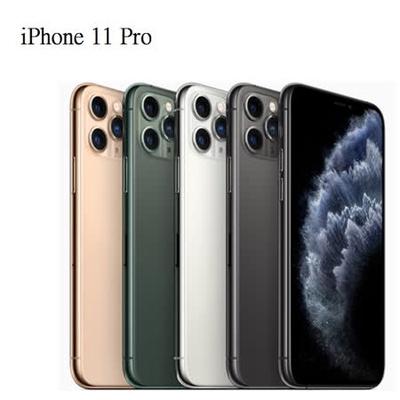 【Apple】iPhone 11 Pro MAX (64G)