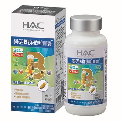 永信HAC 樂活B群微粒膠囊