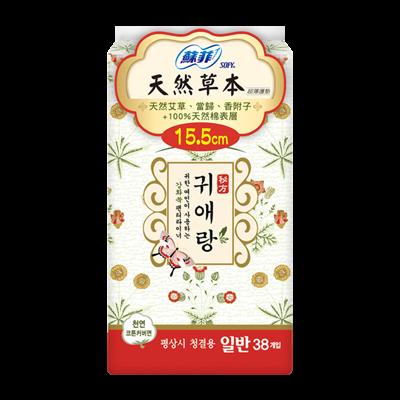 【Sofy 蘇菲】天然草本護墊15.5cm
