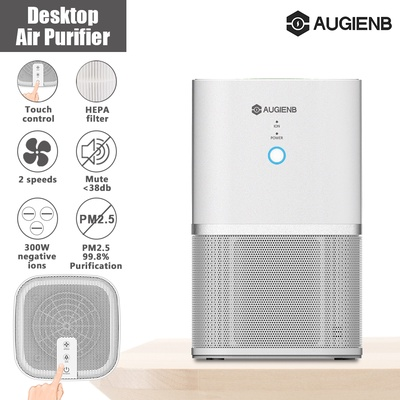AUGIENB | เครื่องฟอกอากาศ Air Purifier A-DST01