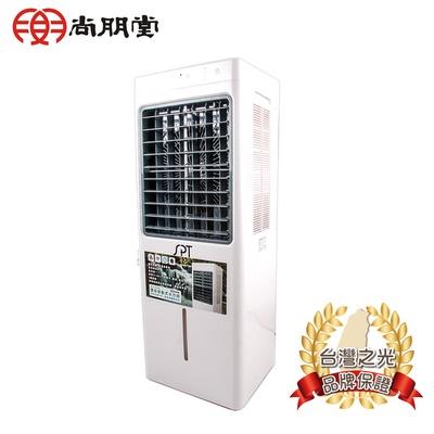 【尚朋堂】1環保移動式水冷器SPY-E300