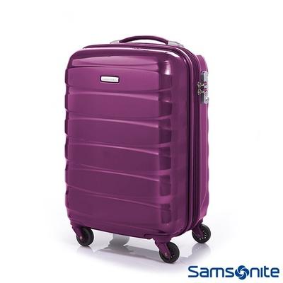 【Samsonite新秀麗】Oval靜音輪硬殼TSA行李箱(29吋/24吋/20吋)