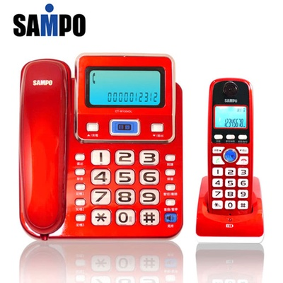 【SAMPO聲寶】2.4GHz高頻數位無線子母電話 CT-W1304DL