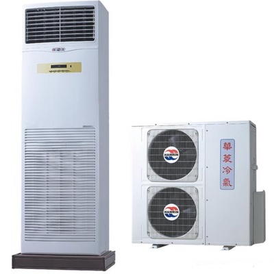 【華菱】負壓式落地箱型一對一冷氣(DT-160KVF/BFG-150PV)