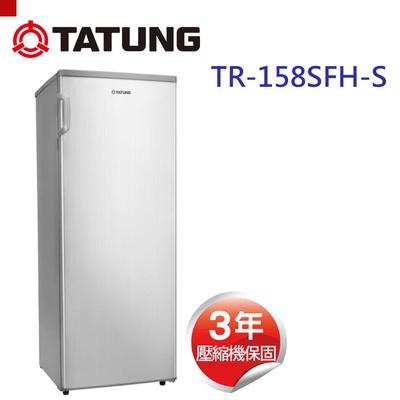 【TATUNG大同】直立式冷凍櫃158L(TR-158SFH-S)