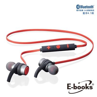 【E-books】S55 藍牙4.1耳溝設計運動入耳式耳機