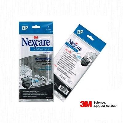 3M Nexcare Earloop Mask Carbon | หน้ากากคาร์บอน