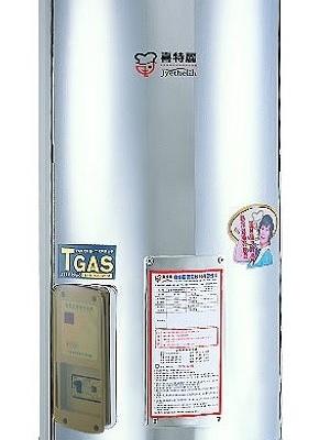 喜特麗30加崙儲熱式電熱水器JT-6030