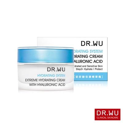 【DR.WU 達爾膚】玻尿酸保濕精華霜
