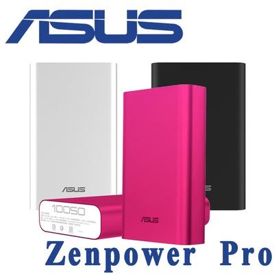 【ASUS 華碩】ZenPower Pro 高容量快充 10050mAh行動電源