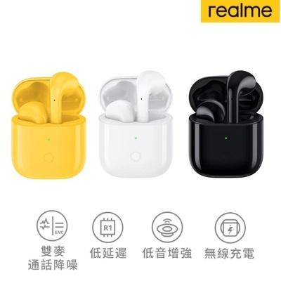 realme | Buds Air 真無線藍牙耳機