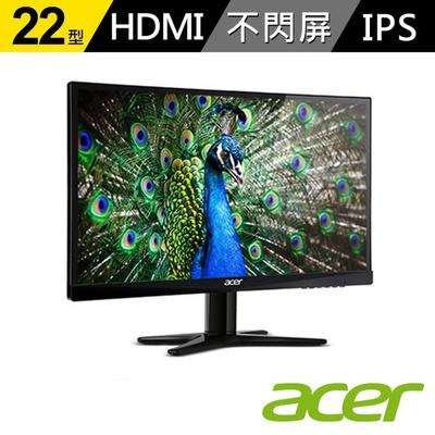 【acer】G227HQL 22型 IPS Full HD 不閃屏 濾藍光 護眼 螢幕