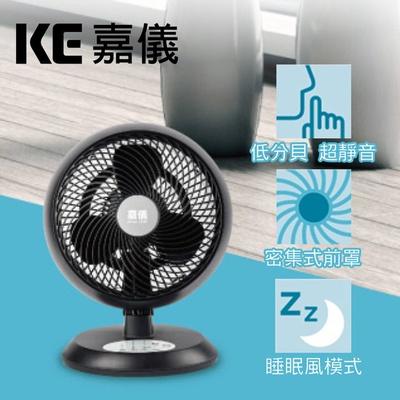 【嘉儀】10吋桌上型循環扇(KEF1040)