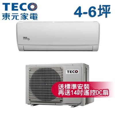 TECO東元  4-6坪一對一雅適變頻冷暖型冷氣(MA28IH-ZR/MS28IH-ZR)