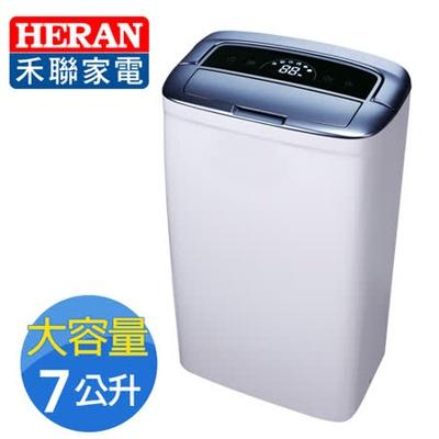 【HERAN禾聯】7公升1級能效除溼機(HDH-1481)