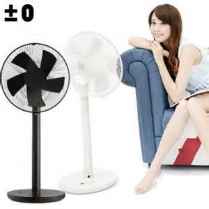 【正負零】極簡風12吋DC直流電風扇 XQS-Y620
