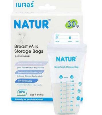 Natur Breast Milk Storage Bags | เนเจอร์ ถุงเก็บน้ำนมแม่ แบบ ซิปล็อก