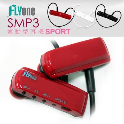 【FLYone】SMP3 運動型 無線MP3耳機