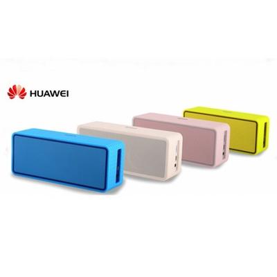 【HUAWEI 華為】Color Cube 立體聲藍芽喇叭音箱