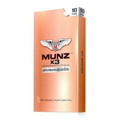 MUNZ X3   ผลิตภัณฑ์เสริมอาหารเพศชาย ปลุกความเป็นชายในตัวคุณ