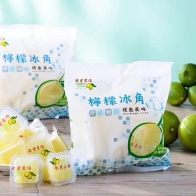【老實農場】檸檬冰角(28ml)