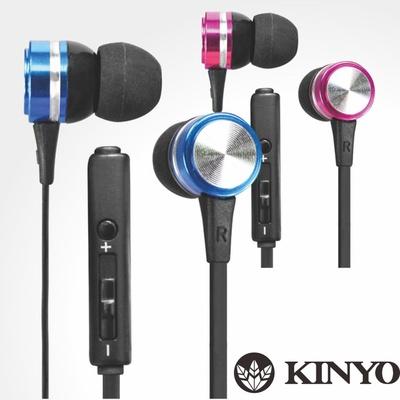 【KINYO】智慧型手機耳麥(IPEM625)