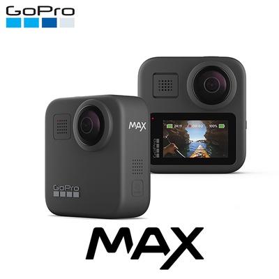 GoPro Max กล้องแอ็คชั่น