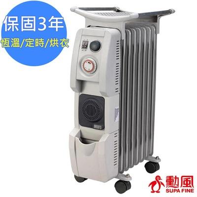 勳風|智能定時恆溫陶瓷葉片式電暖器8片型-HF-2108