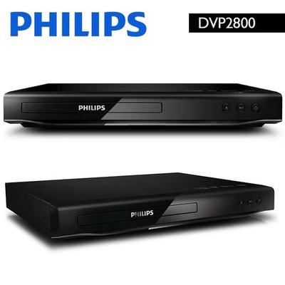 【PHILIPS飛利浦】飛利浦DVD影音光碟機(DVP2800)
