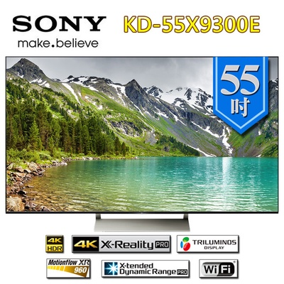 【SONY 索尼】55吋 4K HDR 液晶電視(KD-55X9300E)