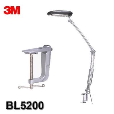 3M 58度博視燈雙臂夾燈BL5200