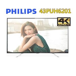 【PHILIPS飛利浦】43吋4K UHD高畫質液晶電視(43PUH6201)