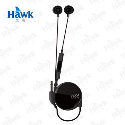【Hawk】HS6 伸縮線耳機麥克風