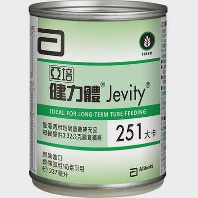 【亞培】健力體 237ml