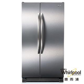 Whirlpool惠而浦 714公升對開電冰箱8WRS25KNBF