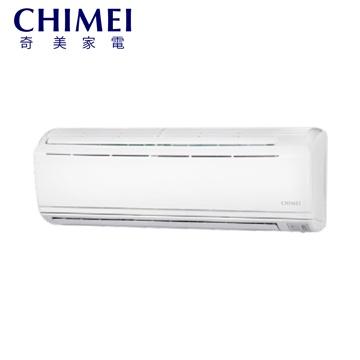 【CHIMEI 奇美】白金系列 6-8坪 定頻冷專一對一分離式冷氣(RB-S41CW1/RC-S41CW1)