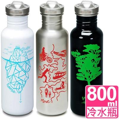 【美國Klean Kanteen】彩繪不鏽鋼冷水瓶800ml