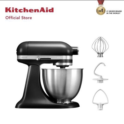Kitchenaid | Stand Mixer 5KSM175