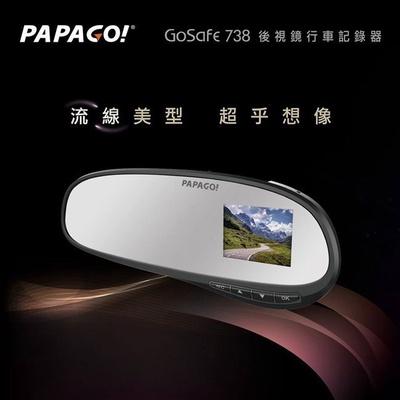 PAPAGO! 後視鏡行車記錄器 GoSafe 738