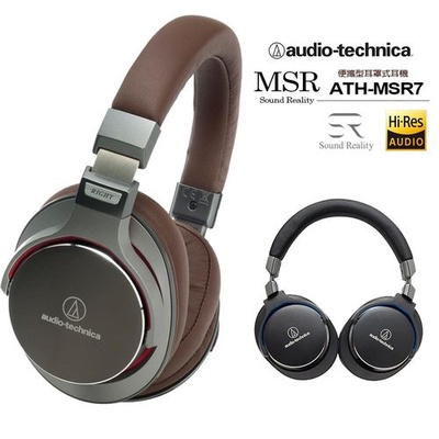 audio-technica鐵三角 便攜型耳罩式耳機ATH-MSR7