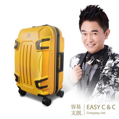 【RUNNING GOODS】JACKY W系列旅行箱 20吋