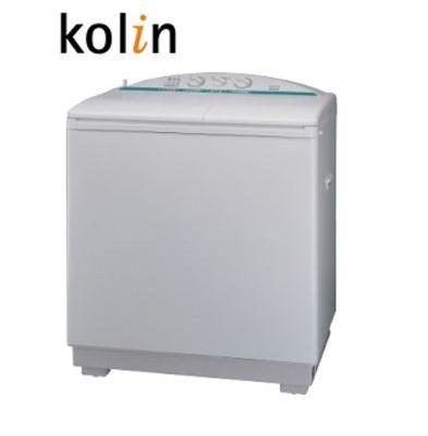 KOLIN 歌林9公斤雙槽半自動洗衣機KW-900P