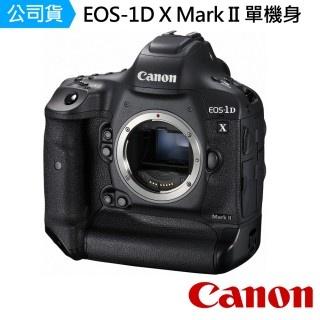 Canon EOS-1D X MARK II 單機身公司貨