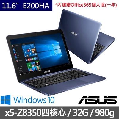ASUS華碩  11.6吋筆電 Z8350/4G/32G (E200HA)