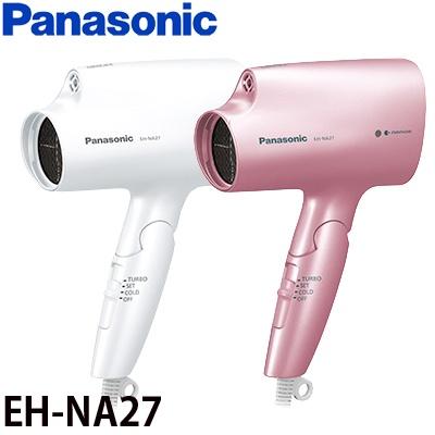 Panasonic國際牌 奈米水離子吹風機 EH-NA27