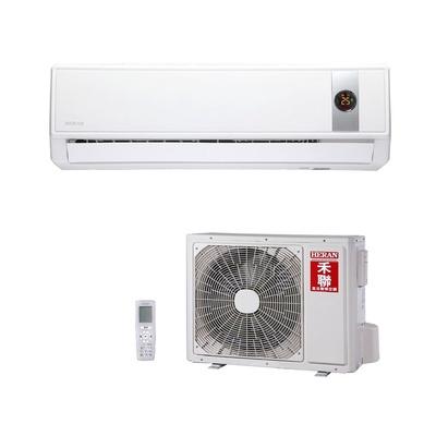 【HERAN禾聯】18-21坪 R32變頻冷專分離式冷氣(HO-GP85)