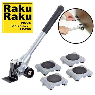 【日本PICUS】RakuRaku樂可樂可重物搬運器LP-20