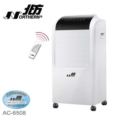 【北方】移動式冷卻器(AC-6508)