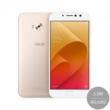 ASUS ZenFone 4 Selfie ZD552KL 4G/64G